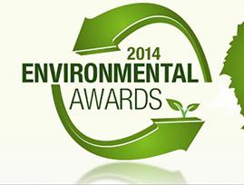 Eπιβράβευση καλών πρακτικών για το Περιβάλλον και την Αειφορία