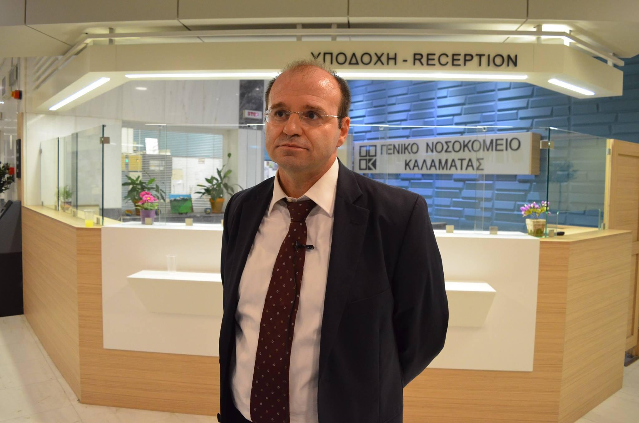 Απάντηση του Διοικητή του Νοσοκομείου στην ανακοίνωση της ΠΟΕΔΗΝ για το Νοσοκομείο Κυπαρισσίας